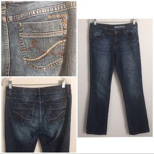 NWOT DKNY boot cut jeans